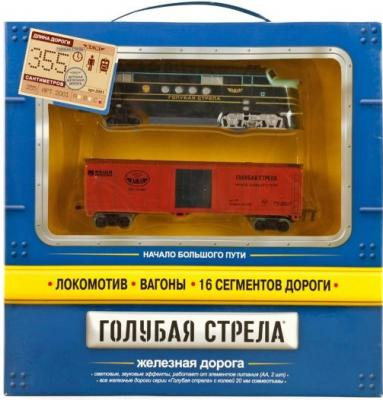 Железная дорога Голубая стрела, 355 см,тепловоз,2 вагона,свет,звук. Элементы питания не входят в комплект. Голубая стрела 2001С