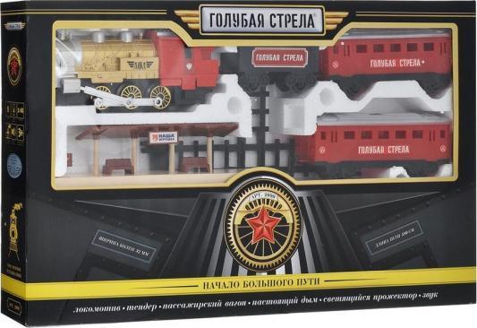 Железная дорога Голубая стрела, 282см,локомотив,тендер,вагон,свет, дым 2092