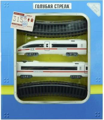 Железная дорога Голубая стрела Скоростной поезд, 14дет., свет, звук
