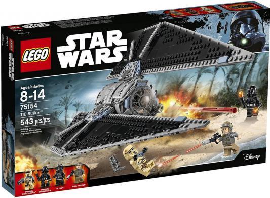 Конструктор Lego Звездные войны Ударный истребитель 543 элемента 75154