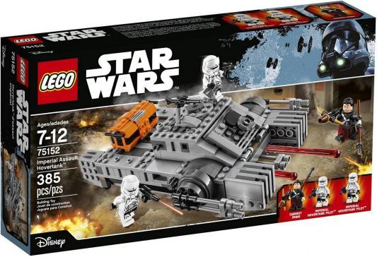 Конструктор Lego Star Wars Имперский десантный танк 385 элементов 75152