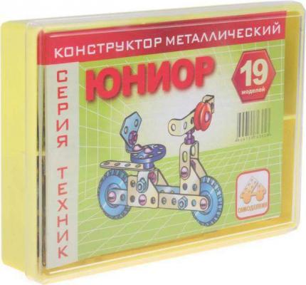 Металлический конструктор Самоделкин Юниор 124 элемента 03002