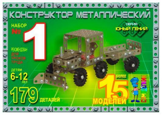 Металлический конструктор Самоделкин Юный гений №1 179 элементов 4606735743173