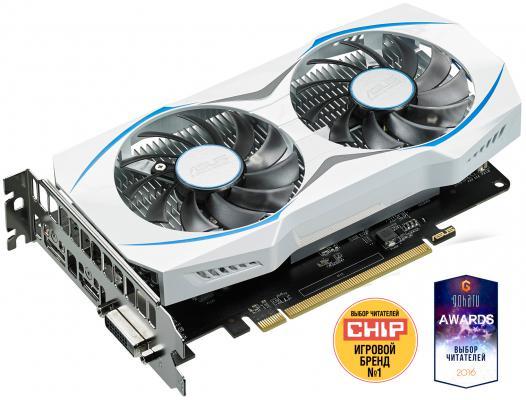 Видеокарта 2048Mb ASUS RX 460 PCI-E DVI HDMI DP HDCP DUAL-RX460-2G Retail