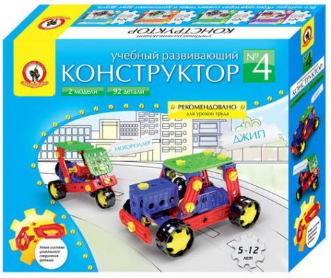 Конструктор Технолог Учебный развивающий конструктор № 4 92 элемента