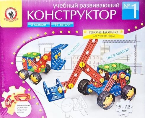 Конструктор Технолог Учебный развивающий конструктор № 1 92 элемента 00545 халат технолог хж56 188