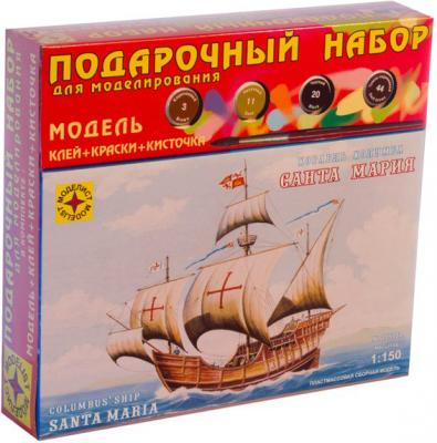 "Корабль Моделист ""Санта Мария"" 1:150 ПН115002"