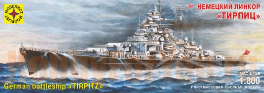 Корабль Моделист Линкор Тирпиц, 1:800 серый 180080