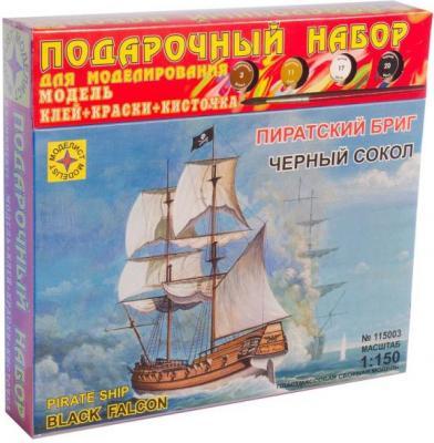 Корабль Моделист Черный сокол 1:150 разноцветный ПН115003 корабль моделист баркентина эсмеральда 1 350 135039