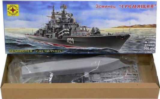 Корабль — Эсминец Гремящий серый с микроэлектродвигателем 130034