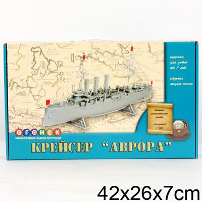 Корабль Огонек Крейсер Аврора С-181 1:400 серый