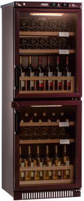 Винный шкаф Pozis ШВД-78 коричневый