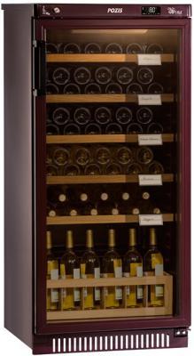 Винный шкаф Pozis ШВ-52 коричневый