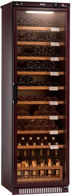 Винный шкаф Pozis ШВ-120 коричневый