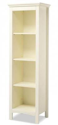 Книжный шкаф Erbesi Incanto (слоновая кость)