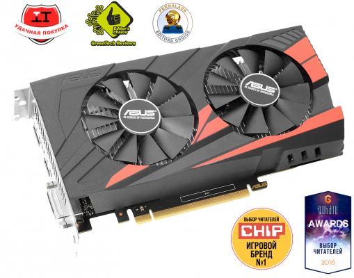 Видеокарта 4096Mb ASUS GeForce GTX1050Ti PCI-E EX-GTX1050TI-4G Retail видеокарта 4096mb palit geforce gtx1050ti stormx pci e pa gtx1050ti stormx 4g retail ne5105t018g1 1070f