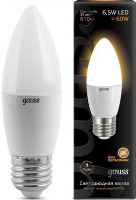 Лампа светодиодная свеча Gauss 103102107 E27 6.5W 2700K