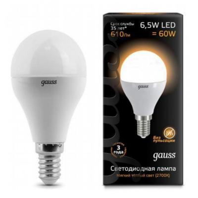Лампа светодиодная E14 6.5W 2700K  шар матовый 105101107
