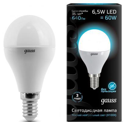Лампа светодиодная E14 6.5W 4100K шар матовый 105101207