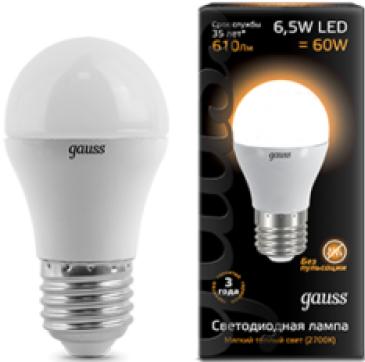Лампа светодиодная E27 6.5W 2700K шар матовый 105102107
