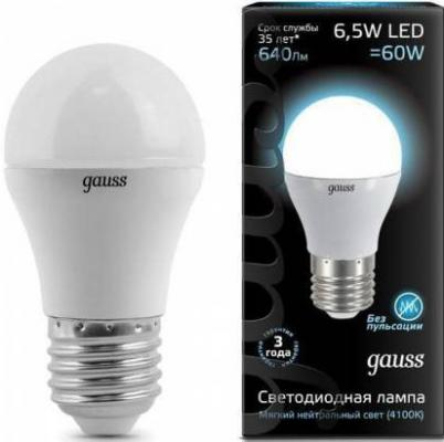 Лампа светодиодная E27 6.5W 4100K шар матовый 105102207