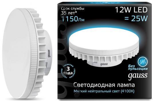 Лампа светодиодная GX70 12W 4100K таблетка матовая 131016212 лампа светодиодная gx70 12w 2700k таблетка матовая 131016112
