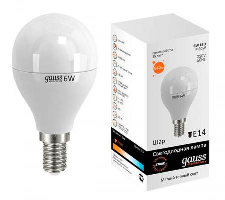 Лампа светодиодная E14 6W 2700K шар матовый 53116