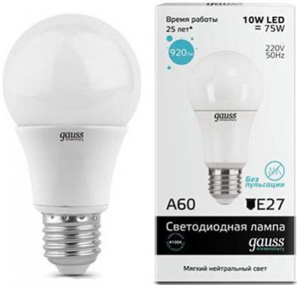 Лампа светодиодная груша Gauss LED A60 1/40 E27 10W 4100K 23220 gauss black filament led a60 opal e27 10w 4100к 102202210