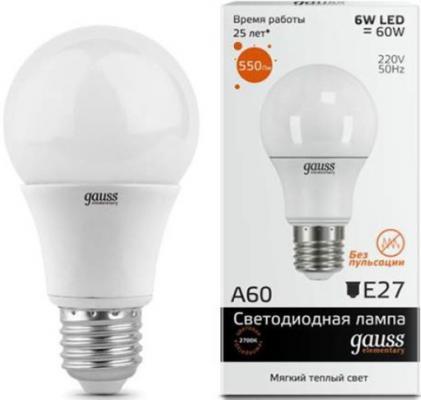 Лампа светодиодная E27 6W 2700K груша матовая 23216