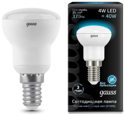 Лампа светодиодная E14 4W 4100K груша зеркальная 106001204