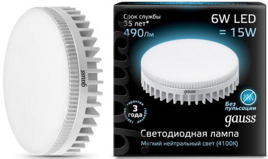 Лампа светодиодная таблетка Gauss 108008206 GX53 6W 4100K лампа светодиодная gauss 108008206