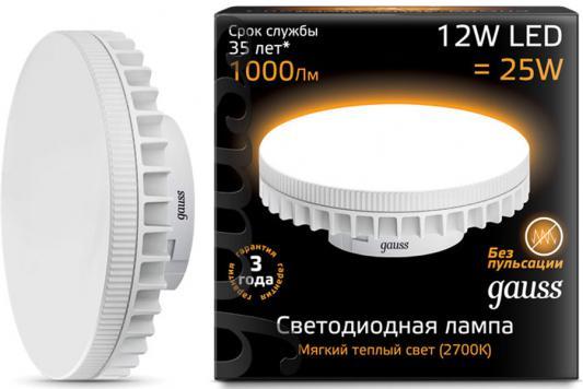 Лампа светодиодная GX70 12W 2700K таблетка матовая 131016112 лампа светодиодная gx70 12w 2700k таблетка матовая 131016112