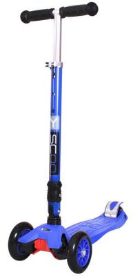 цены на Самокат Y-SCOO 35 MAXI FIX Simple синий  в интернет-магазинах