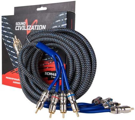 Акустический кабель Kicx RCA SCM45 4-х канальный 5м kicx ar 1 350