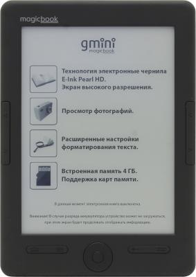 """Электронная книга Gmini MagicBook S6HD 6"""" E-Ink Pearl HD 4Gb черный"""