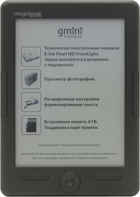 """Электронная книга Gmini MagicBook S6LHD 6"""" E-Ink Pearl HD 4Gb графит"""