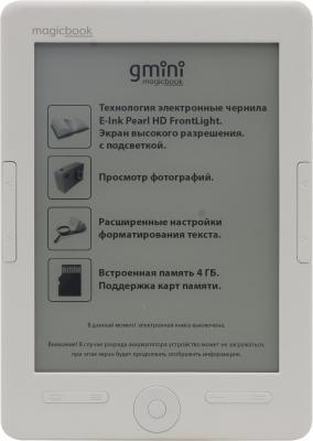 "Электронная книга Gmini MagicBook S6LHD 6"" E-Ink Pearl HD 4Gb белый"
