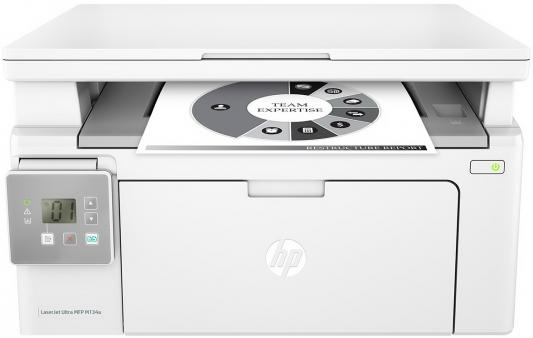 Принтер HP LaserJet Ultra MFP M134a G3Q66A ч/б A4 22ppm 1200x1200dpi USB мфу hp laserjet ultra m134a g3q66a
