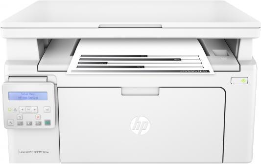 МФУ HP LaserJet Pro M132nw G3Q62A ч/б A4 22ppm 1200?1200dpi 256Mb Ethernet USB цены онлайн