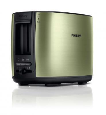 Тостер Philips HD2628/10 чёрный металлик