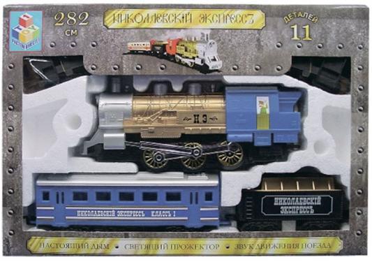 Железная дорога 1toy Николаевский экспресс с 5 лет 4894001503891