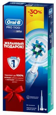 Зубная щётка Braun Oral-B 1100 белый