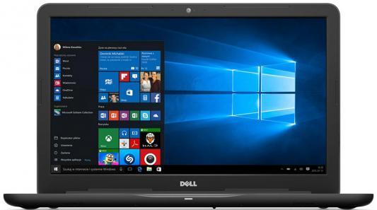 Ноутбук DELL Inspiron 5767 17.3 1920x1080 Intel Core i5-7200U 5767-2693 dell inspiron 3558