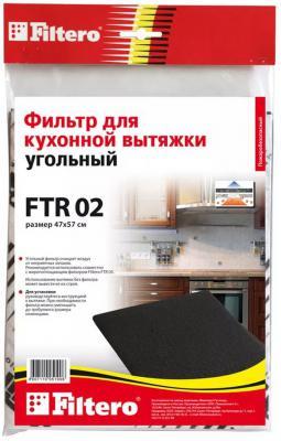 Фильтр угольный Filtero FTR 02 flight ftr 6
