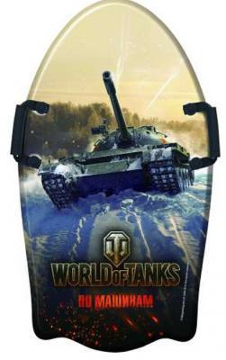 Ледянка 1Toy World of Tanks разноцветный