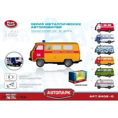 Интерактивная игрушка Play Smart аварийная газовая служба от 3 лет р41134 автомат play smart снайпер р41399