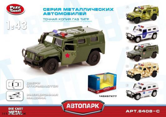 Интерактивная игрушка Play Smart Газ Тигр военный Р41119 от 3 лет хаки стоимость