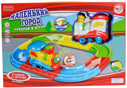 """Железная дорога Zhorya """"Маленький город"""" поезд на бат., свет, звук, 11 деталей 37,5х25,5х9см"""