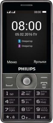 Мобильный телефон Philips Xenium E570 темно-серый (867000140503) мобильный телефон philips xenium e570 темно серый