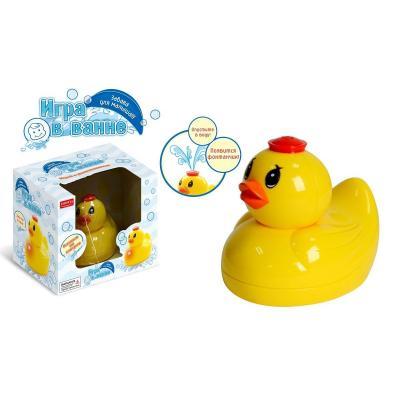 Интерактивная игрушка Zhorya Утка от 12 месяцев жёлтый